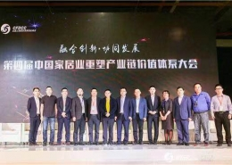 YuYang CFDCC 2018 8
